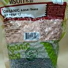 【米森】有機紅豆450g  6包
