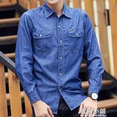2018純棉牛仔襯衫男士韓版寬鬆休閒襯衣長袖春季新款上衣寸衫外套 藍嵐