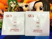 SKII SK2 SK-II 超肌因阻黑淨斑精華  0.7ml x1包  外出旅行包/試用包