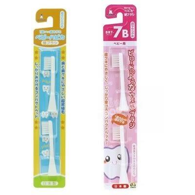 日本原裝 HAPICA 震動式超級細軟刷毛電動牙刷 baby 乳齒專用替換刷頭