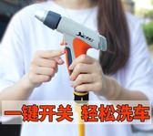 高壓洗車水槍家用機刷汽車工具水搶噴頭套裝澆花神器軟水管   多莉絲旗艦店YYS