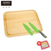 【仙德曼】《寵愛媽咪料理組》山毛櫸大溝托盤砧板+鮮彩輕便料理刀33x26x2cm