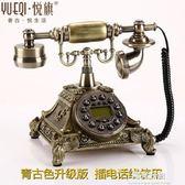 復古電話仿古歐式老式電話機復古家用時尚創意有線電話機座機 NMS陽光好物