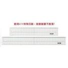 《享亮商城》CD-1001 方眼壓克力切割直尺(100cm)  COX