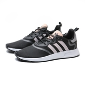ADIDAS 慢跑鞋 U_PLR S 黑銀 粉橘 運動鞋 女(布魯克林) FV9222
