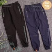 (大童款-男)拉鏈口袋居家運動長褲(變色時尚感反光條)-2色(300423)【水娃娃時尚童裝】