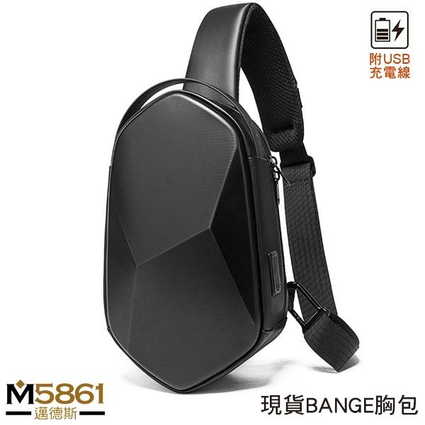【男包】胸包 BANGE 菱形結構+前提把設計 防刮耐磨 男胸包 斜跨包 後背包/黑