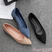 新品尖頭鞋單鞋女平底2020春季新款尖頭平跟軟底淺口百搭四季鞋黑色低跟女鞋 suger