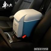 汽車車載冰箱12v迷你小型宿舍車家兩用胰島素冷藏盒24v貨車冷熱箱 YDL