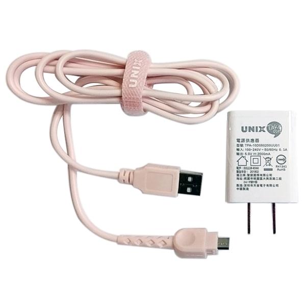 韓國 UNIX TAKE OUT專用USB充電線組(線+充電頭)1組入【小三美日】