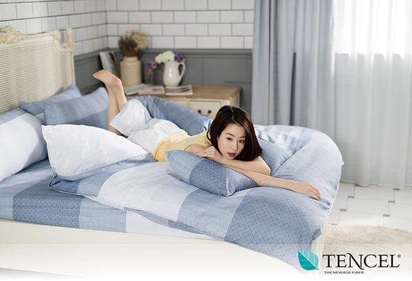 快速出貨【LORIA洛莉亞】超便宜平價天絲TENCEL天絲兩件式床包組~單人【摩卡~藍】