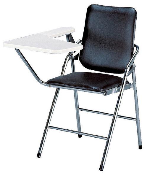 【 IS空間美學】皮面電鍍學生椅