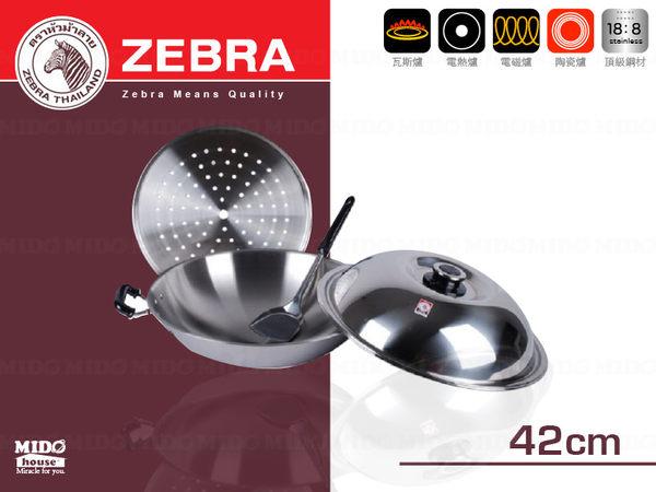 斑馬牌ZEBRA 復合金雙耳炒鍋42CM(附蒸盤)《Mstore》