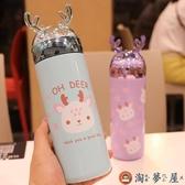 水壺可愛學生不銹鋼保溫杯便攜隨手水杯保溫壺【淘夢屋】
