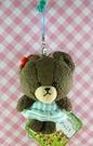 【震撼精品百貨】The bears school_上學熊~絨毛吊飾-綠線條裙
