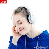 藍芽耳機頭戴式無線游戲耳麥電腦手機通用插卡音樂重低音 igo  黛尼時尚精品