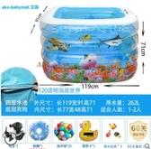 透明寶寶游泳桶充氣小孩幼兒家用兒童洗澡桶加厚bb室內嬰兒游泳池ATF 伊衫風尚