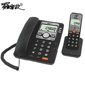 羅蜜歐 2.4G無線親子機TC-9500GN【愛買】