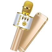 全民k歌神器手機麥克風通用無線話筒家用唱歌音響一體WY【快速出貨】