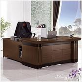【水晶晶家具/傢俱首選】ZX1558-4 華倫胡桃小海灣造型5.8尺辦公桌櫃三件式全組
