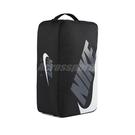 Nike 包包 Shoe Box 黑 白 手提包 鞋袋 收納 鞋盒配色 交換禮物 【PUMP306】 CW9266-010