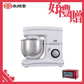 【買就送】尚朋堂多功能攪拌器廚師機SEG-106A