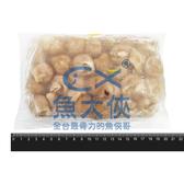 1H4A【魚大俠】SD036魷魚嘴嘴龍珠兒(淨重350g/包)