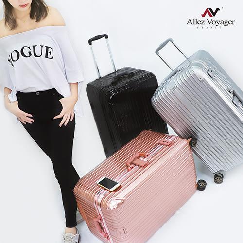 [預購]行李箱 旅行箱 29吋 法國奧莉薇閣 PC鋁框 Sport運動版