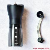 咖啡機日本Hario咖啡磨豆機咖啡豆研磨機磨咖啡豆機咖啡機手動家用手搖 MKS摩可美家