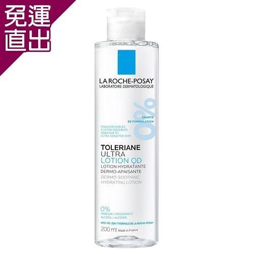 LA ROCHE-POSAY理膚寶水 多容安舒緩保濕化妝水 200ml【免運直出】