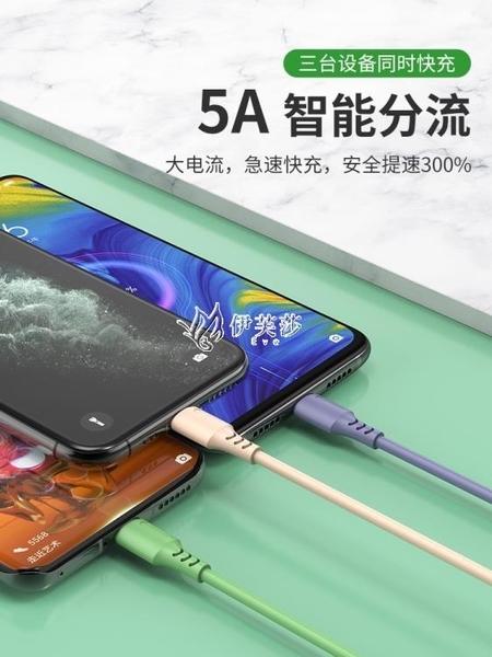 三合一數據線 數據線三合一充電線器40W手機快充一拖三5A適用于蘋果安卓萬能通用 快速出貨