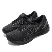 Asics 慢跑鞋 Gel-Nimbus 22 黑 銀 男鞋 運動鞋 【PUMP306】 1011A680002