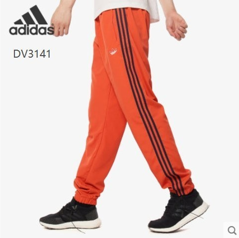 愛迪達 Adidas 三葉草 連帽外套DV3117 運動褲DV3141 橘色 運動 夾克 上衣 男長褲 縮口褲/澤米