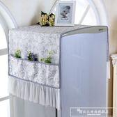 布藝蕾絲冰箱蓋布單雙開門冰櫃防塵罩子簾滾筒式洗衣機蓋巾對開門『韓女王』