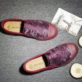 休閒鞋子 男懶人鞋一腳蹬【非凡上品】nx1022
