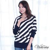 Victoria 斜條長版長袖線衫-女-藍白條