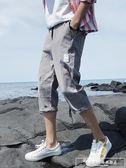 七分褲韓版潮男百搭潮流寬鬆夏季運動休閒學生6分六分過膝7分短褲『韓女王』