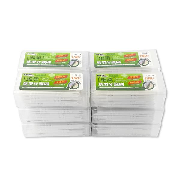 米諾諾 細柔葉型牙籤刷 150支 台灣製造