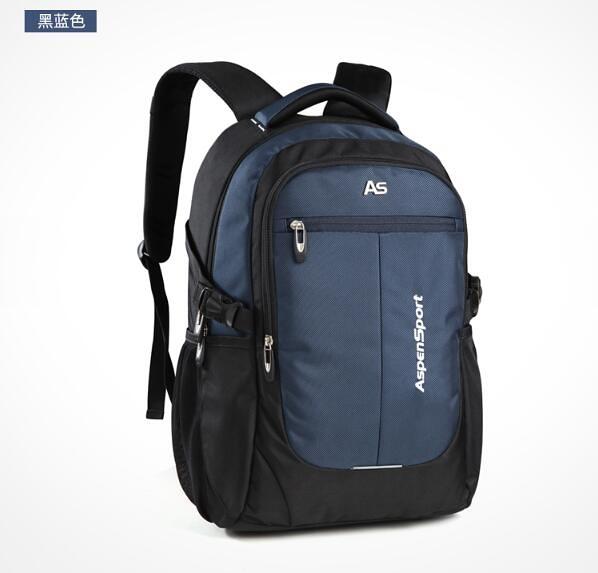 背包男士雙肩包時尚潮流書包高中初中小學生大容量旅行包電腦包女 全館免運 限時鉅惠