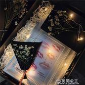 相框維思倫送男友生日禮品情人節禮物小紅書唇印相框禮盒花間公主igo