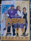 挖寶二手片-I12-025-正版DVD*電影【大學生了沒?(迪士尼)】-馬丁勞倫斯*瑞瑞