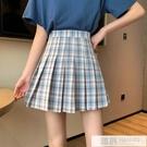春季2021新款韓版格子百褶裙子高腰A字半身裙女時尚包臀短裙顯瘦 女神購物節
