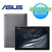 【ASUS 華碩】ZenPad 10 (Z301ML-1B018A) LTE版 / 星塵灰