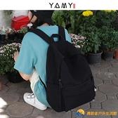 後背包百搭純黑色書包女簡約森系大學生韓版ins帆布背包女雙肩包