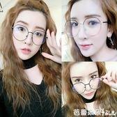 女士太陽眼鏡 墨鏡女潮眼鏡2018新款太陽鏡圓臉韓國復古優雅個性 芭蕾朵朵