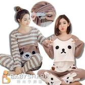 BS貝殼【SE530】 米白熊 條紋熊 長袖月子服 孕婦裝 哺乳套裝 可調節腰圍 哺乳衣