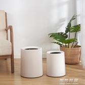 日式創意家用垃圾桶雙層客廳衛生間臥室辦公室北歐簡約可愛垃圾筒  【快速出貨】