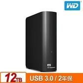 WD 威騰 Elements Desktop 12TB 3.5吋外接硬碟(SESN)