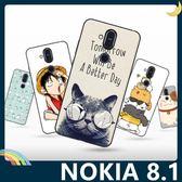 NOKIA 8.1 彩繪Q萌保護套 軟殼 卡通塗鴉 超薄防指紋 全包款 矽膠套 手機套 手機殼 諾基亞