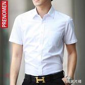 夏季短袖白襯衫男士半修身純色商務工裝職業正裝襯衣加大碼寸男裝 QQ22127『MG大尺碼』